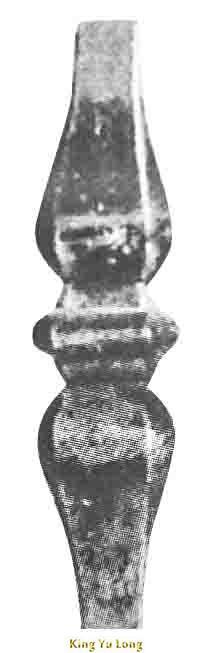 KYL-1819 (33x136mm) 接■12